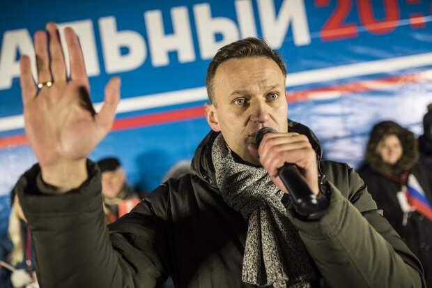 Навального могут привлечь к ответственности за госизмену
