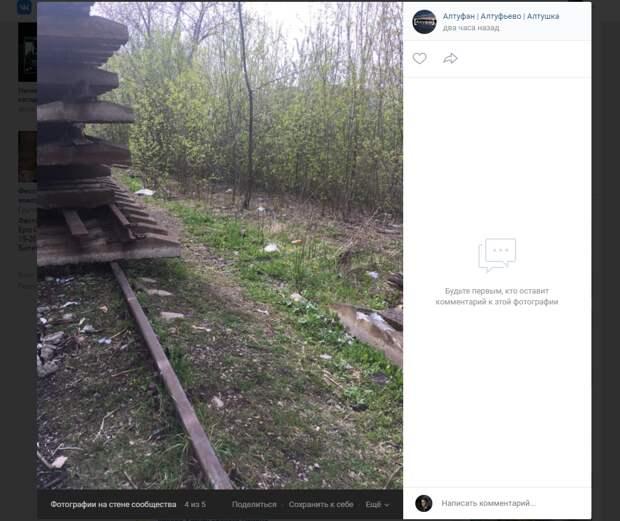 Железнодорожный мусор в Путевом проезде возмутил жителей