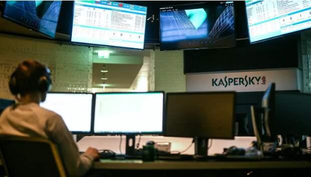 """В """"Лаборатории Касперского"""" рассказали о новом виде мошенничества"""