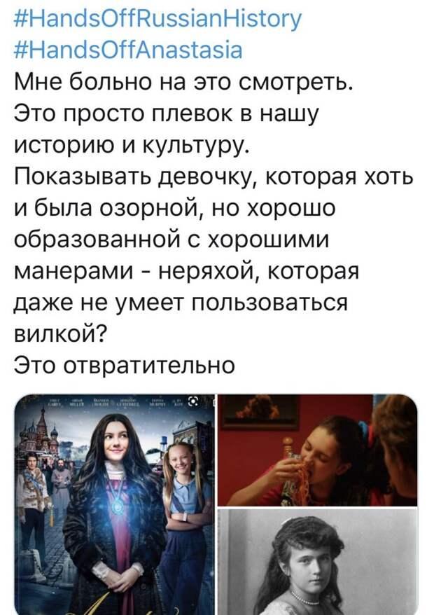 5 фактов про фильм «Анастасия» про царскую семью, который возмутил русских