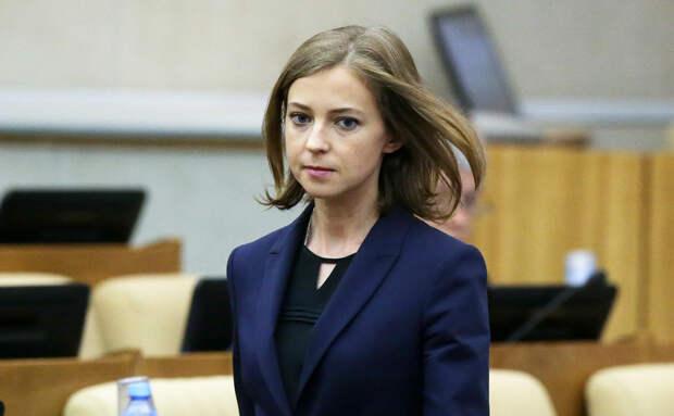 Поклонская прокомментировала свое участие в выборах президента Украины