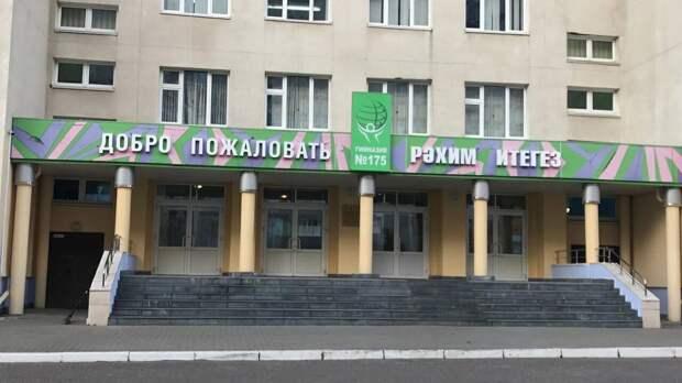 Казанский стрелок самостоятельно сдался правоохранителям