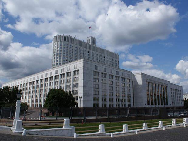 Правительству РФ представят меры дополнительной поддержки регионов