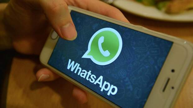Депутат ГД заявил, что новая политика WhatsApp нарушает закон