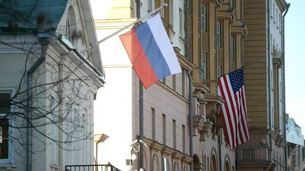 Россия предложила США восстановить диалог для предотвращения киберугроз