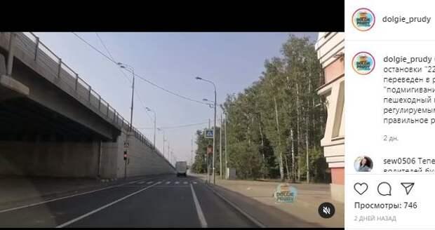 Светофор на 22-м километре в Северном вывели из режима «постоянного подмигивания»