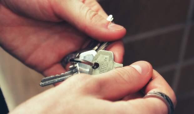 Свыше 20 тагильских семей получили выплаты наулучшение жилищных условий