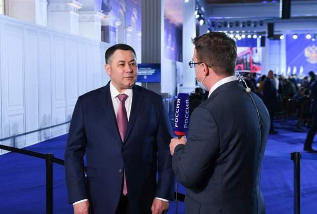 Губернатор Тверской области Игорь Руденя принял участие в ежегодном Послании Президента России Федеральному Собранию