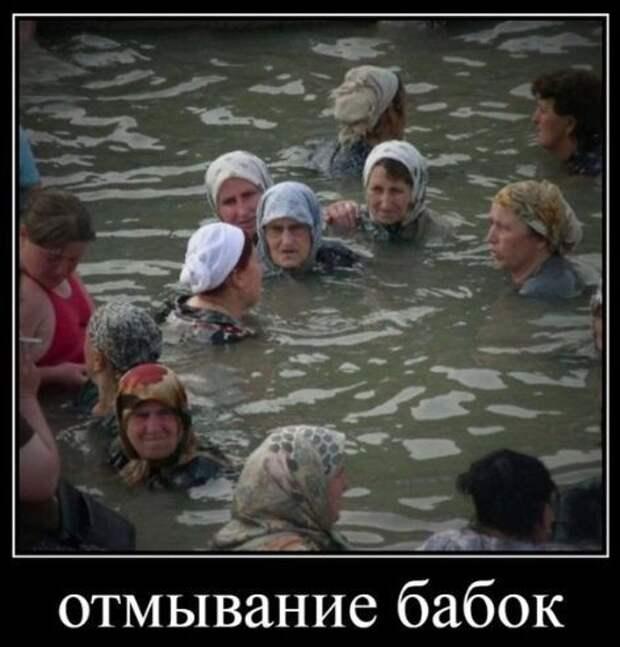 - Девушка, а пойдемте вместе в баньке помоемся?...