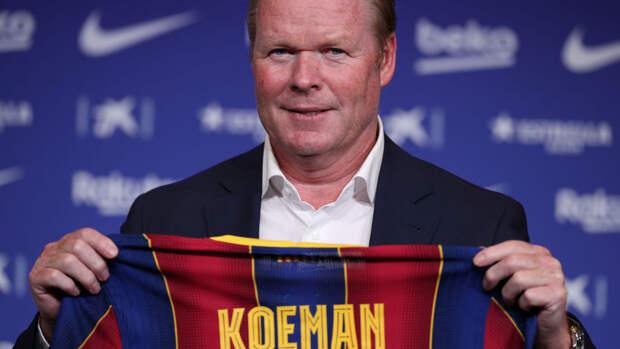 """Куман ответил на вопрос о своем будущем в """"Барселоне"""""""