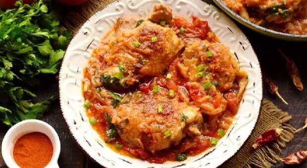 Курица в помидорах по-абхазски: очень вкусная и нежная