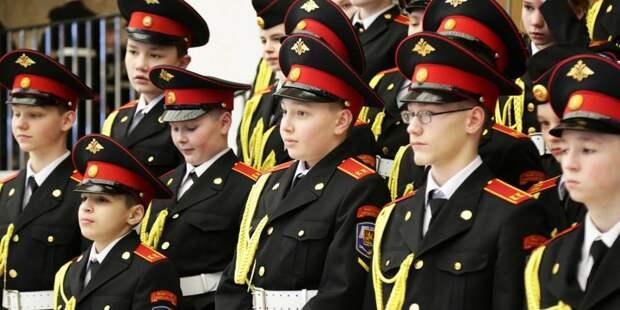 КАдеты. Фото: Мос. ру