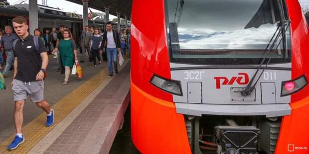 Поезда от «Стрешнево» будут следовать по измененному расписанию в середине августа