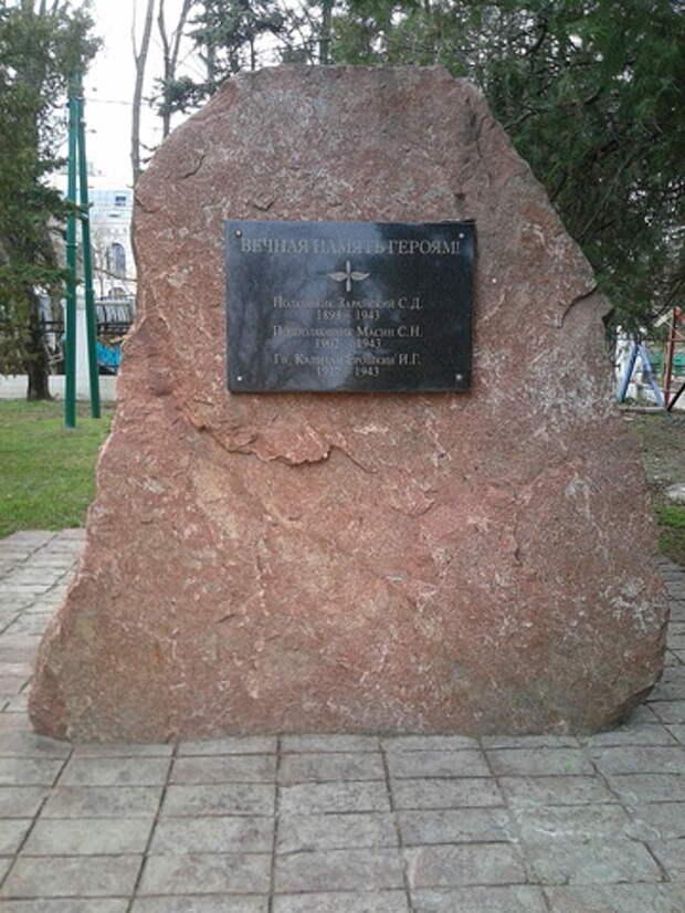 Цена ошибки. О летчиках, погибших в Таганроге 17 апреля 1943 года