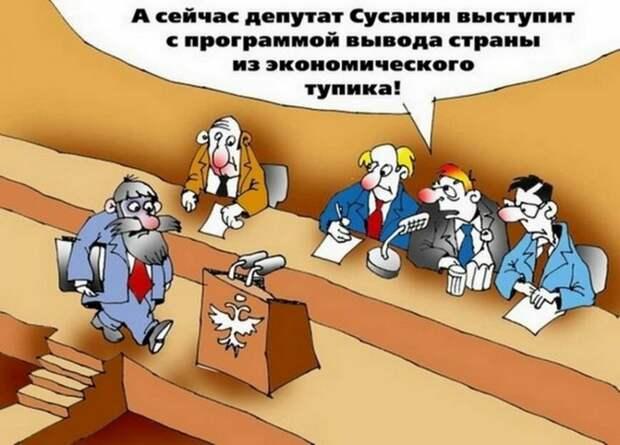 Вячеслав Рудников. Зачем порядочные ученые идут в дрянные депутаты?