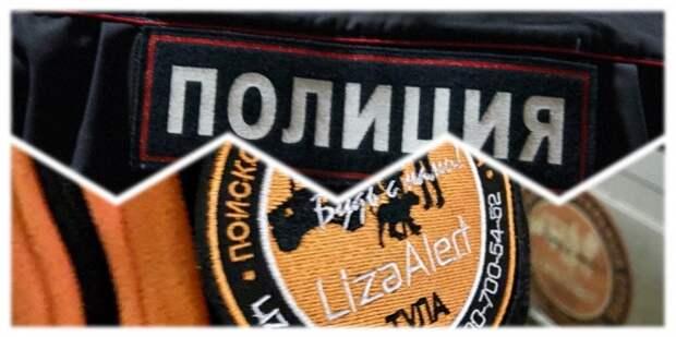 Юстус, у нас проблемы!: Тульская полиция отвергает обвинения поисковиков в смерти пенсионера