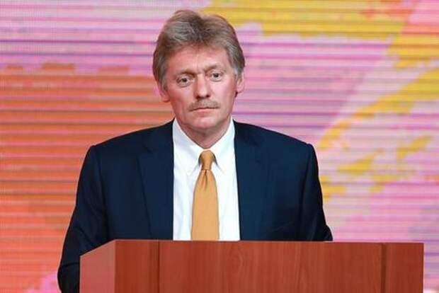 Дмитрий Песков прокомментировал перебои с рейсами из Европы в Москву