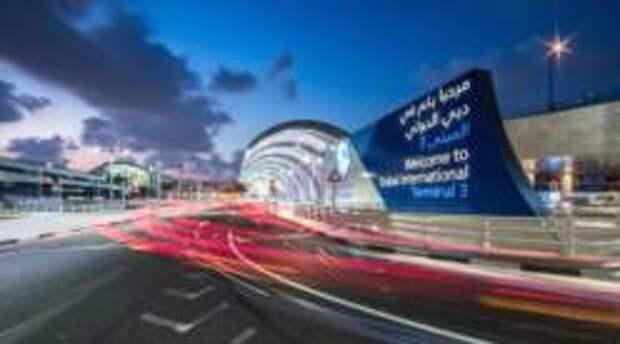 Десять самых загруженных аэропортов мира