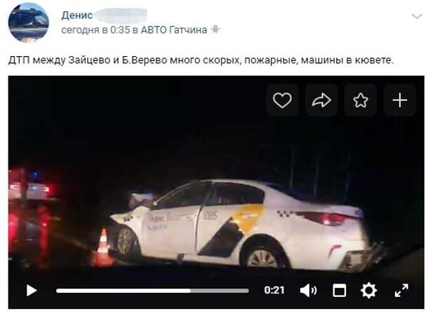 Занос привёл к «лобовому» ДТП под Петербургом: в такси «КИА» все целы, погибший — в «Лексусе»