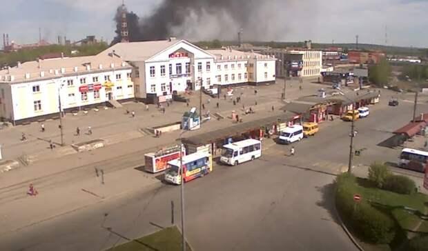 Пожар произошел наКоксохиме ЕВРАЗ НТМК в Нижнем Тагиле