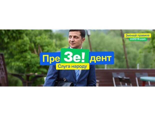 Украина: шесть ликвидаторов