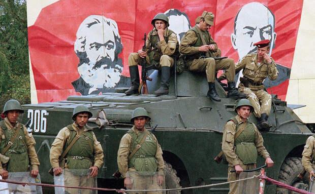 Наш дом Советский Союз