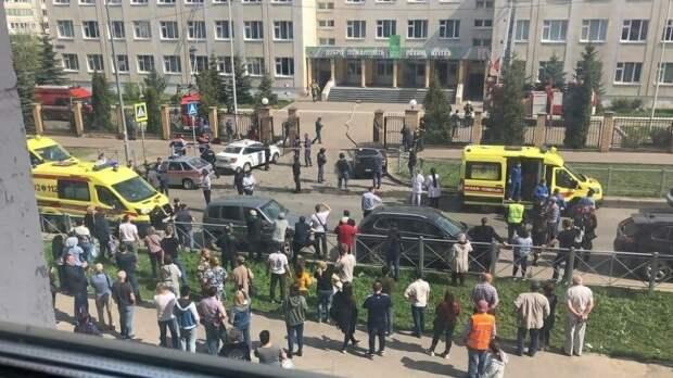Опубликована запись разговоров школьников в момент стрельбы в казанской школе