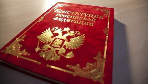 РИАМО запустило спецпроект, посвященный голосованию по поправкам в Конституцию России