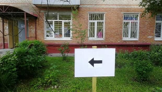 Депутат Мособлдумы проверил доступность избирательных участков для инвалидов