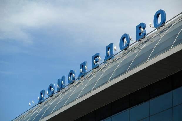 Аноним сообщил об угрозе взрыва на борту самолёта Москва — Геленджик