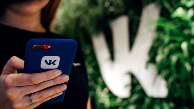 На Украине пользователей «ВКонтакте» начнут ставить на учёт