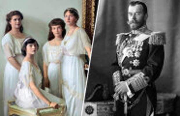 История и археология: Почему Николай II не выдал замуж своих трёх старших дочерей