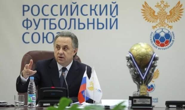 Кремль отказался комментировать отстранение Мутко от выборов в ФИФА