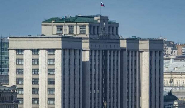 В Госдуму внесли законопроект о регулировании социальной рекламы в Интернете