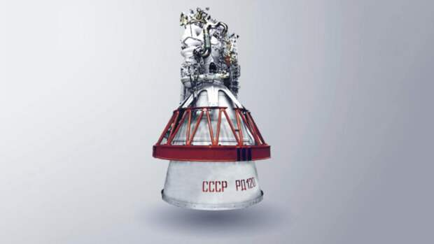 Базовый двигатель РД-120