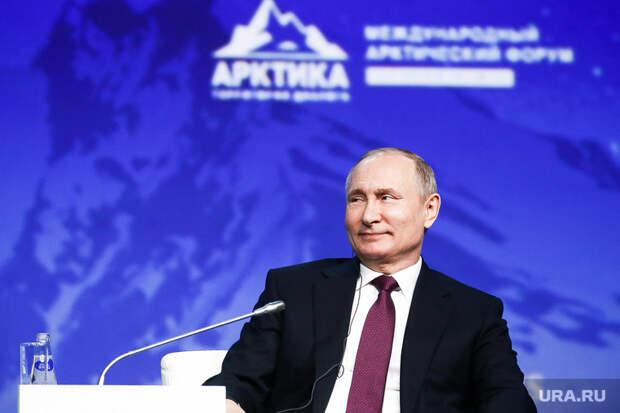 Путин дал старт борьбе за новые территории