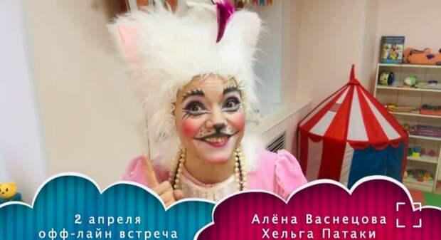 В ДК «Берендей» пройдёт встреча с детской писательницей
