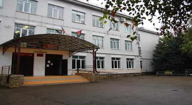 В Краснодаре из-за коронавируса закрыли еще одну школу