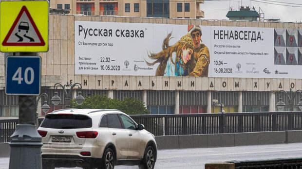 Прогулочный режим хуже карантина: Врач об опасностях нового указа Собянина