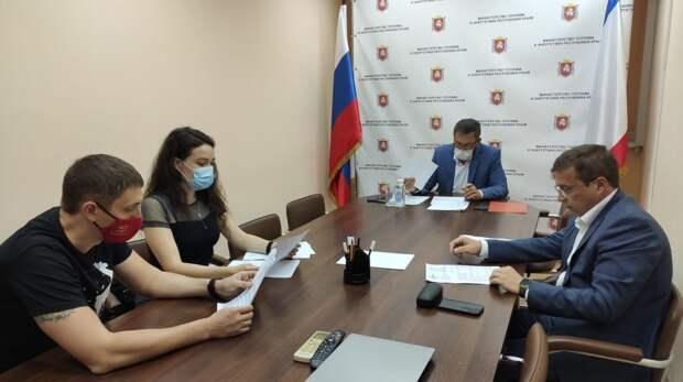 В Министерстве топлива и энергетики Республики Крым состоялся личный прием граждан
