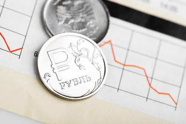 Всемирный банк рассказал об отсутствии у России денег на выполнение «общественного договора»