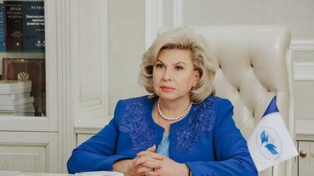 Москалькова предложила расширить критерии для выдачи прав на оружие в РФ