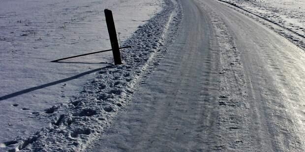 Россию могут ждать новые дорожные знаки?