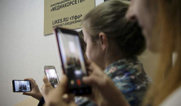 В Башкирии сельским работникам культуры обещали 60 грантов по полмиллиона рублей