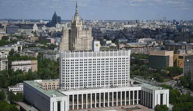 Правительство России утвердило список недружественных государств