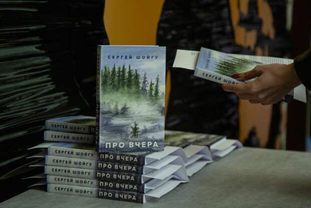 Откровения Шойгу: О чём написал книгу министр обороны