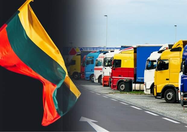 Вакцинация перевозчиков в Литве грозит еще одним ударом по транзиту в ЕС
