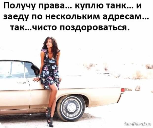 - Вот скажите, почему большинство девушек хотят стать жёнами богатых мужчин?...