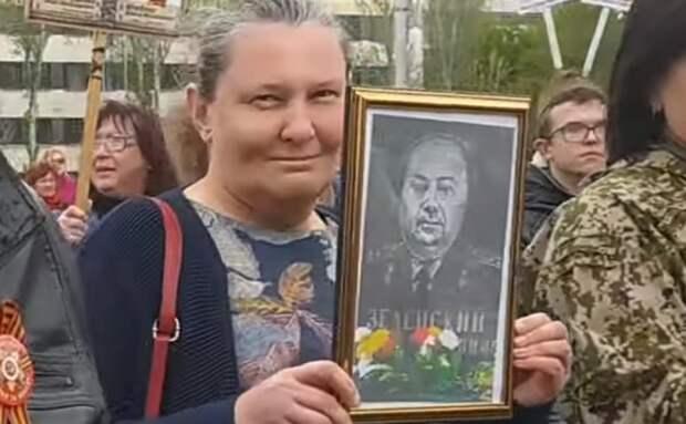 В Донецке женщина пришла на «Бессмертный полк» с фото деда Зеленского