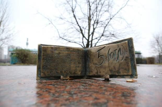 Видео: памятник студенческим приметам в ЮВАО